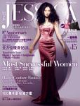 Cover_jessica_big